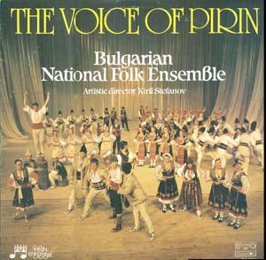The Voice of Pirin - Album Cover