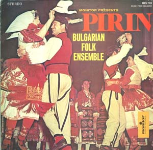 Pirin Bulgarian Folk Ensemble - Album Cover